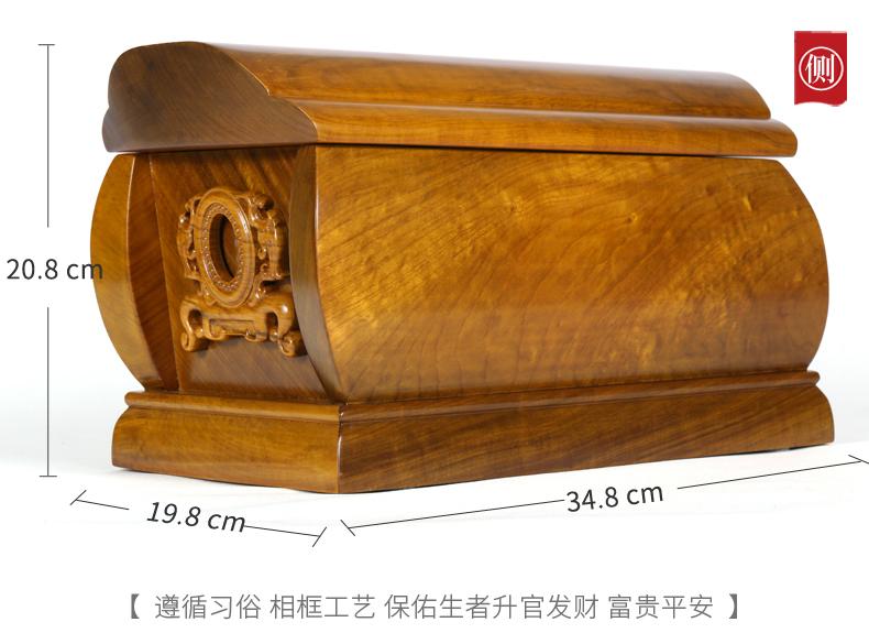 洪福齐天实木小棺材