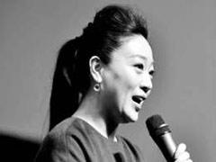 国家一级演员姜亦珊