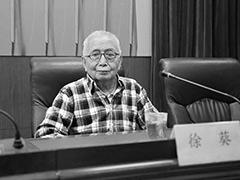 全国政协委员、著名翻译家、中国社会科学院研究员徐葵